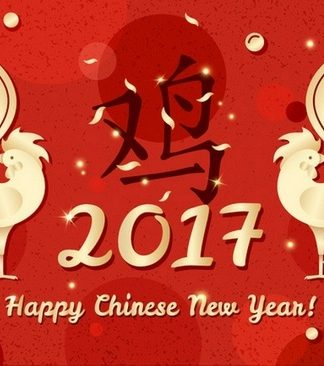 15 Traditional Ways To Celebrate Chinese New Year With Your Kids